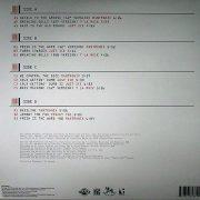 01 mantronix king of the beats vinyl lp