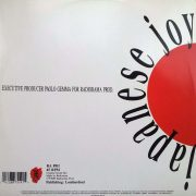 01 oscar japanese joy 12 inch vinyl