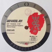 02 oscar japanese joy 12 inch vinyl