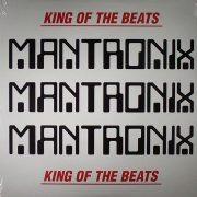 mantronix king of the beats vinyl lp