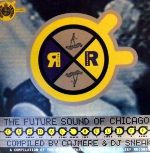 various artists the future sound of chicago vinyl lp