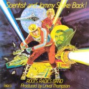 01 scientist prince jammy scientist and jammy strike back vinyl lp