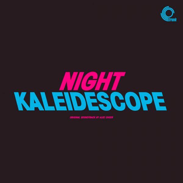 alec cheer night kaleidescope vinyl lp