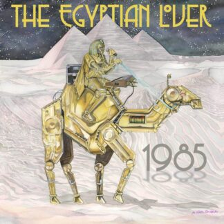 egyptian lover 1985 vinyl lp