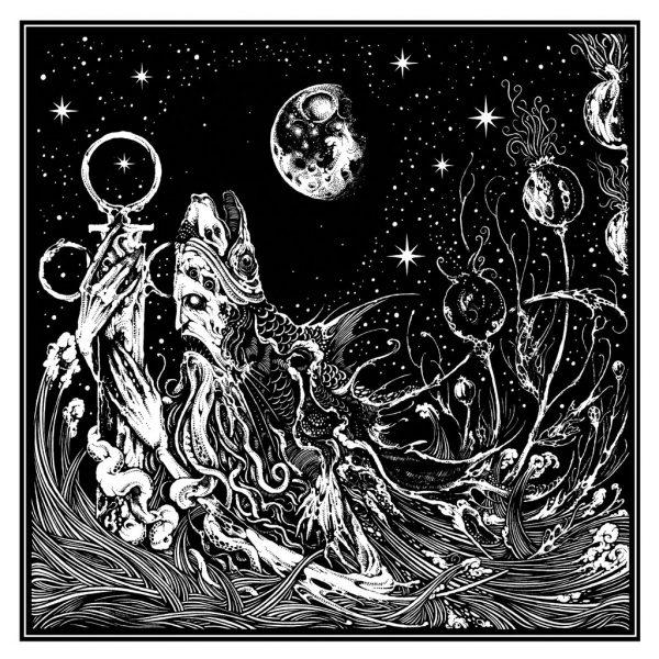 hplovecraft andrew leman anima morte dagon vinyl lp cadabra records