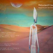 02 ambidextrous discontinuum uraniborg fantasy enhancing CD