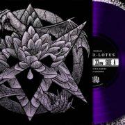 03 aleister crowley the blood lotus vinyl lp cadabra records