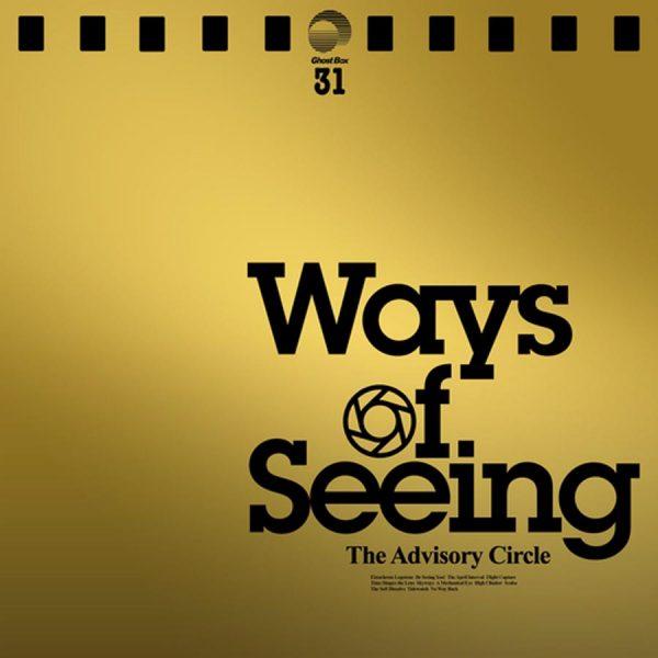the advisory circle ways of seeing vinyl lp gold edition